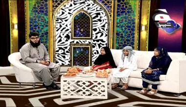 Roza Kushai - Episode 27 - 12 June 2018