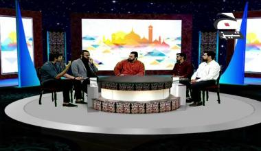 Afkar e Jawanan - Episode 28