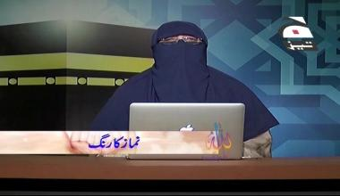 Allah Ka Rung - Episode 28