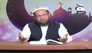 Jawaherul Quran - Episode 28