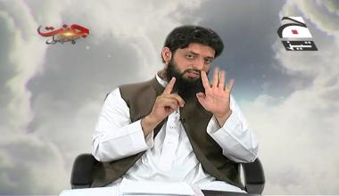Jannat Ka Hasool - Episode 28