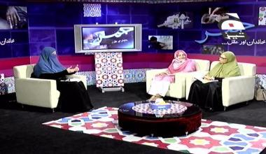 Khamar Khandan Aur Aqal - Episode 28