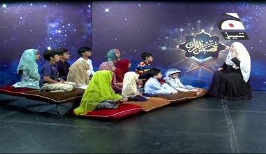 Qassasul Quran - Episode 28