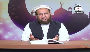 Jawaherul Quran - Episode 29