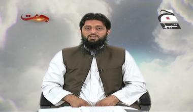 Jannat Ka Hasool - Episode 29