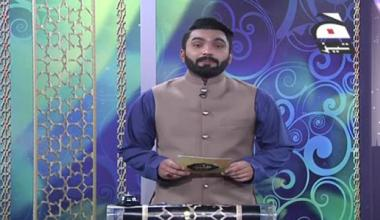 Khateeb Mustaqbil Ke - Episode 28