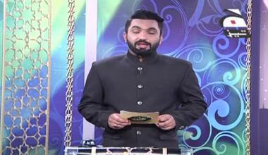 Khateeb Mustaqbil Ke - Episode 29
