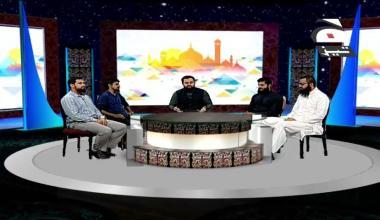 Afkar e Jawanan - Episode 26
