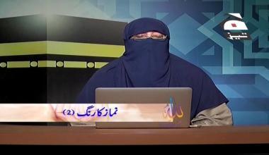 Allah Ka Rung - Episode 30