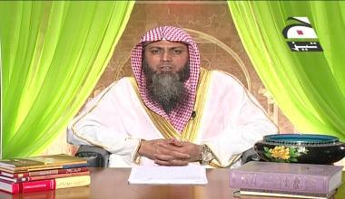 Farmaya Rasool Allah SAW Ne - Episode 30