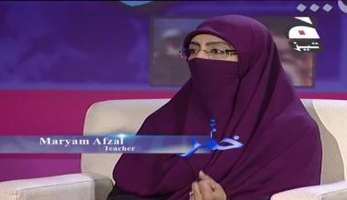 Khamar Khandan Aur Aqal - Episode 30