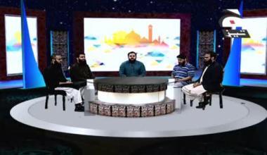 Afkar e Jawanan - Episode 30