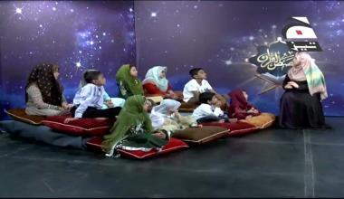 Qassasul Quran - Episode 30