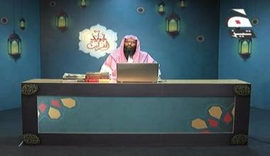 Tajweed ul Quran - Episode 30