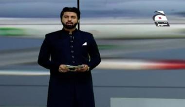 Geo Muhafiz  - Episode 2