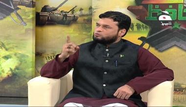 Geo Muhafiz  - Episode 5