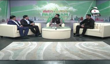 Geo Mere Pakistan  - Episode 02