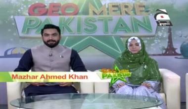 Geo Mere Pakistan  - Episode 03