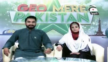 Geo Mere Pakistan  - Episode 04