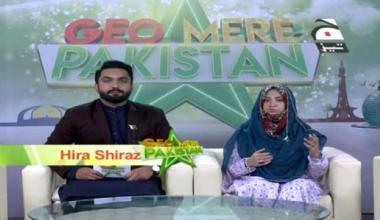 Geo Mere Pakistan  - Episode 05