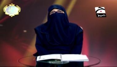 Firasat e Quran - Episode 01