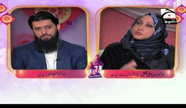 Huqooq ul Ibad - Episode 02