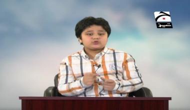 Piyare Nabi Ki Piyari Baatein - Episode 02