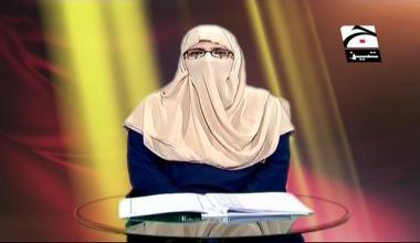 Firasat e Quran - Episode 02