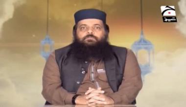 Ramazan ki Rehmatain - Episode 02