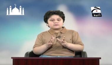 Piyare Nabi Ki Piyari Baatein - Episode 03
