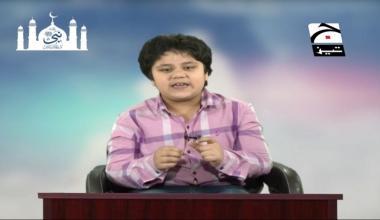 Piyare Nabi Ki Piyari Baatein - Episode 04