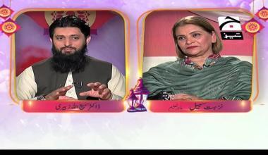 Huqooq ul Ibad - Episode 05