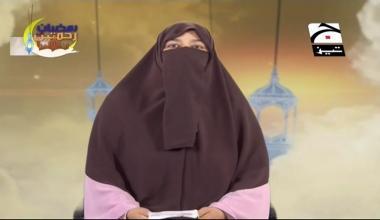 Ramazan ki Rehmatain - Episode 05