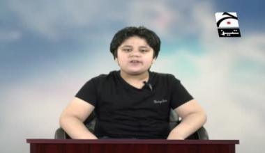 Piyare Nabi Ki Piyari Baatein - Episode 05