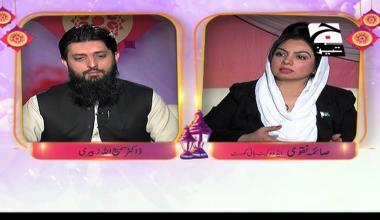 Huqooq ul Ibad - Episode 07