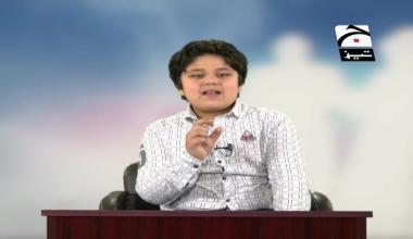 Piyare Nabi Ki Piyari Baatein - Episode 07
