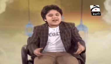 Ramazan ki Rehmatain - Episode 06
