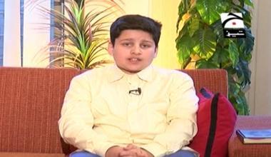 Quran Bohat Asan - Episode 08