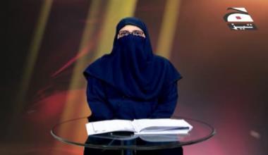 Firasat e Quran- Episode 09