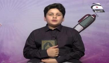 Quran Bohat Asan - Episode 10