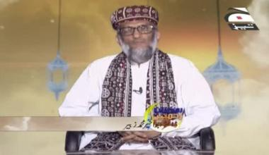 Ramazan ki Rehmatain - Episode 10