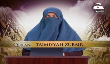 Journey through Quran - Episode 30