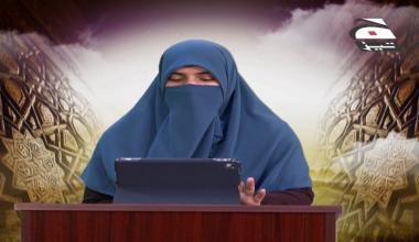 Journey through Quran - Episode 29