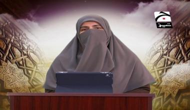 Journey through Quran - Episode 32