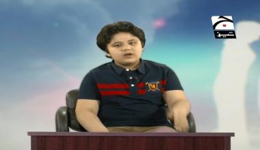 Piyare Nabi Ki Piyari Baatein - Episode 12
