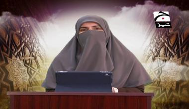 Journey through Quran - Episode 31