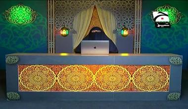 Quran Sab Ke Liye - Episode 61