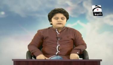 Piyare Nabi Ki Piyari Baatein - Episode 11