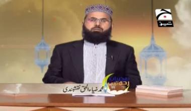 Ramazan ki Rehmatain - Episode 11