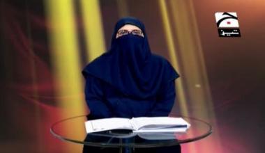 Firasat e Quran - Episode 11